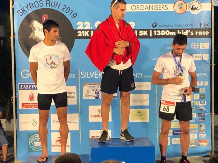 Skyros Run 2019: Χρυσό μετάλλιο στον αθλητισμό και τον πολιτισμό