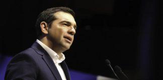 Ομιλία του Αλέξη Τσίπρα αύριο στο Θησείο - Politik.gr