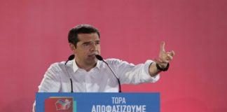 """Αλ.Τσίπρας: """"Η εκλογική ανατροπή είναι βέβαιη"""""""
