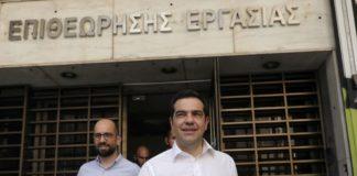 ΣΥΡΙΖΑ: Το Σχέδιο Β' για εκλογές κι επόμενη ημέρα