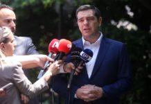 Τσίπρας: «Όλοι οι Έλληνες και οι Ελληνίδες είναι απόλυτα ασφαλείς»