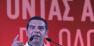 """Τσίπρας: """"Δεν μας αξίζει να γυρίσουμε πίσω"""""""