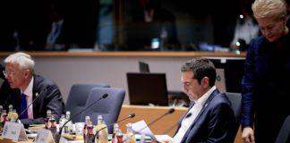 Στις Βρυξέλλες ο Αλέξης Τσίπρας για την έκτακτη Σύνοδο Κορυφής