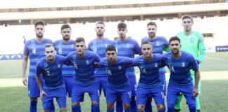Δίχως περιθώρια νέων απωλειών η Εθνική κόντρα στην Αρμενία