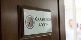 Βουλευτής της Ελληνικής Λύσης έπεσε θύμα ληστείας στο Σύνταγμα