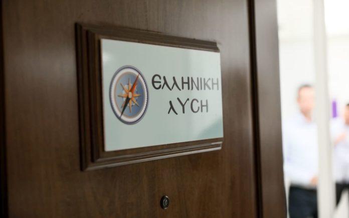 Ελληνική Λύση: «Ο Μητσοτάκης ασχολείται με το να μας αφανίσει πολιτικά»