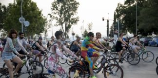 Σήμερα η 12η γυμνή ποδηλατοδρομία στη Θεσσαλονίκη