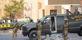 Ιράκ: Ρουκέτα σε γραφεία πολυεθνικών πετρελαϊκών εταιρειών