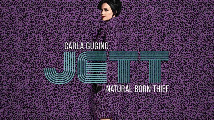 Jett: Ταυτόχρονα με την Αμερική, έρχεται στη NOVA