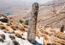 Τσέχοι θέλησαν να κλέψουν απολιθώματα από τη Λέσβο