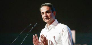 Κ. Μητσοτάκης: «Θα τελειώσουν στις 7 Ιουλίου τέτοια γρουπούσκουλα»