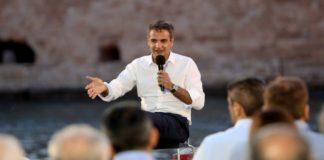 Κ. Μητσοτάκης: «Δεν υψώνουμε τείχη, χτίζουμε γέφυρες με όλους»