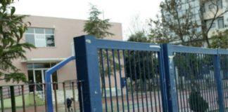 Καταδικάζει την προσαγωγή των 10 μαθητών ο Σύλλογος Γονέων στην Καλαμαριά Θεσσαλονίκης
