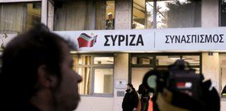 Επίθεση με μπογιές και πέτρες στα γραφεία του ΣΥΡΙΖΑ στο Φάληρο