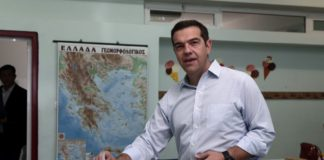 Τσίπρας: «Συγχαρητήρια σε όσους επικράτησαν»