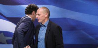 ESM: «Το 2014 η Ελλάδα έβγαινε από το πρόγραμμα…»