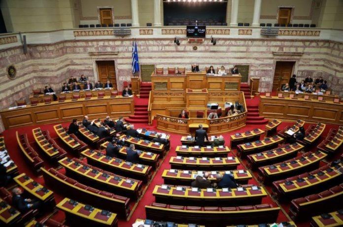 Παπαγγελόπουλος: Η Βουλή αποφασίζει για προανακριτική LIVE