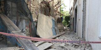 Δήμος Ιλίου: Ενημέρωση των κατοίκων που επλήγησαν από το σεισμό
