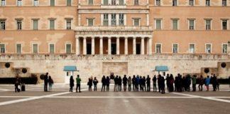 Πενήντα οκτώ γυναίκες στη σύνθεση της νέας Βουλής