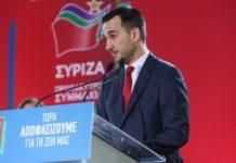 Χαρίτσης: Η κυβέρνηση Μητσοτάκη λειτουργεί ήδη ως οδοστρωτήρας