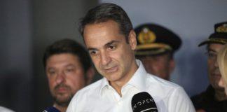 Μητσοτάκης: Άμεσα ανταποκρίθηκε ο κρατικός μηχανισμός