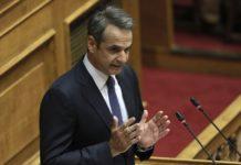 Κυρ. Μητσοτάκης: Τι αλλάζει σε ΕΝΦΙΑ, φόρους, 120 δόσεις