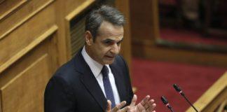 Μητσοτάκης: «Ενωμένοι οι Έλληνες, οικοδομούμε μια καλύτερη Ελλάδα»