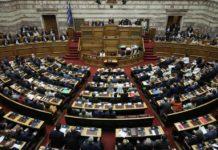 Βουλή: Στο επίκεντρο οι Ανεξάρτητες Αρχές