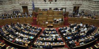 Παίρνει φωτιά η Βουλή μέχρι και τις 18 Δεκεμβρίου!