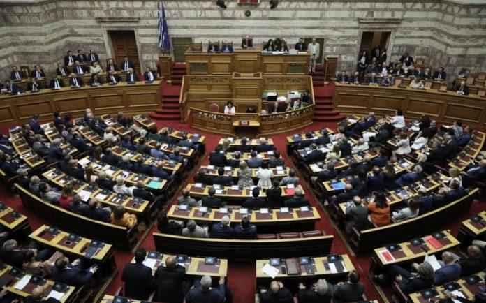 Τροπολογία ΠΑΟΚ-Ξάνθη: LIVE στη Βουλή η ψηφοφορία