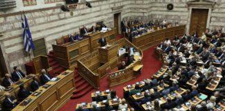 Βουλή: Εντός του 2020 μόνιμοι διορισμοί στη γενική εκπαίδευση