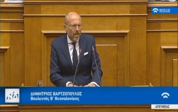 Βαρτζόπουλος: