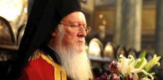 Οικουμενικός Πατριάρχης για τις επιθέσεις στις ΗΠΑ: Να προβάλλουμε πνευματική αντίσταση στη βία και το μίσος