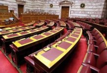 Βουλή: «Έμεινε» το αυτοκίνητο βουλευτή και άργησε στην ψηφοφορία για την ΠτΔ