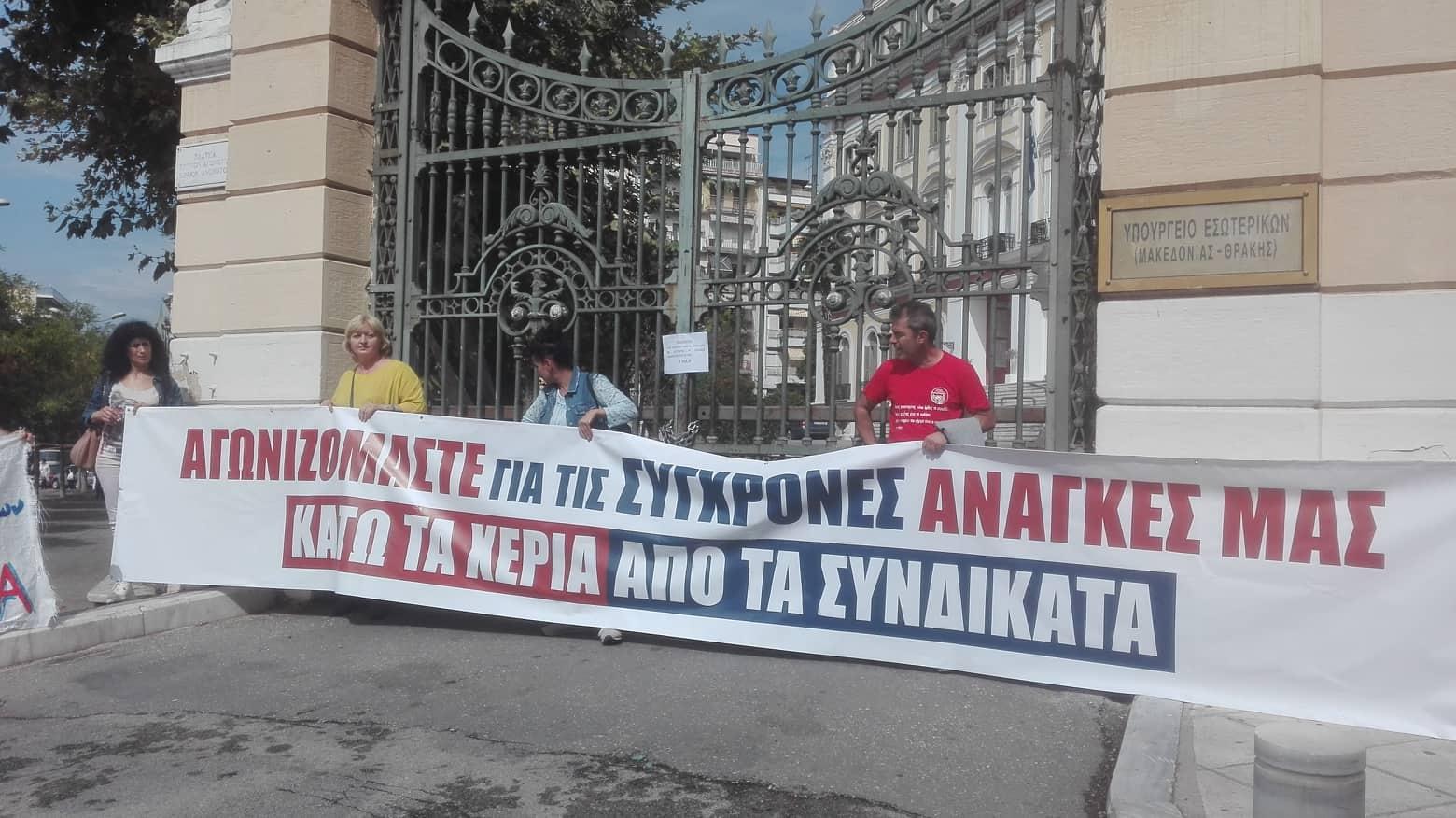 Θεσσαλονίκη: Πορεία ΠΑΜΕ για το αναπτυξιακό ν/σ (pics)