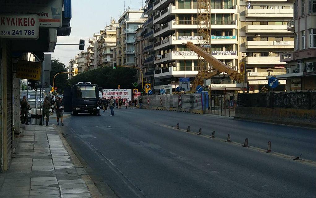 Πορείες για τη ΔΕΘ: Αποκλεισμένο το κέντρο (pics)