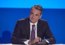 Κ.Μητσοτάκης: Το success story της Ευρώπης η Ελλάδα