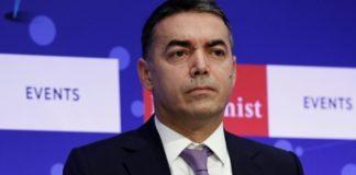 """""""Η Βόρεια Μακεδονία ελπίζει ότι θα λάβει ημερομηνία έναρξης ενταξιακών διαπραγματεύσεων με την ΕΕ τον Οκτώβριο"""""""