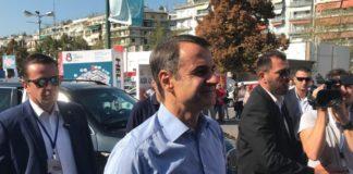Τα περίπτερα της 84ης ΔΕΘ επισκέπτεται ο πρωθυπουργός.Νωρίτερα ο κ. Μητσοτάκης είχε συνάντησημε τη διοίκηση και εκπροσώπους εργαζομένων της ΔΕΘ-HELEXPO.