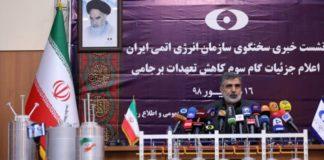 Καμαλβαντί: Το Ιράν έχει τη δυνατότητα να αυξήσει τον εμπλουτισμό ουρανίου πέραν του 20%