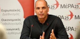 """Βαρουφάκης: """"Ελπίζω ο Σταϊκούρας να ηχογράφησε!"""""""