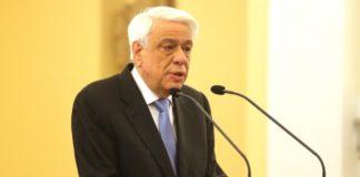 Παυλόπουλος: «Κλεπταποδόχος το Βρετανικό Μουσείο»