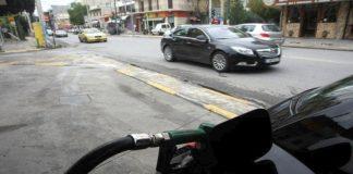 Σταθερή η τιμή της βενζίνης παρά τις ανατιμήσεις