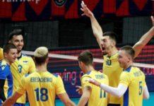 Σαρωτική Σλοβενία... μπαμ η Ουκρανία στο EuroVolley
