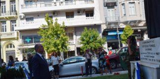Καράογλου: Η μικρασιατική καταστροφή είναι η τραγικότερη στιγμή του Ελληνισμού