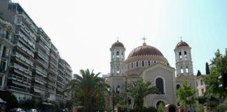 Η Τίμια Κάρα του Αγίου Παρθενίου στη Θεσσαλονίκη