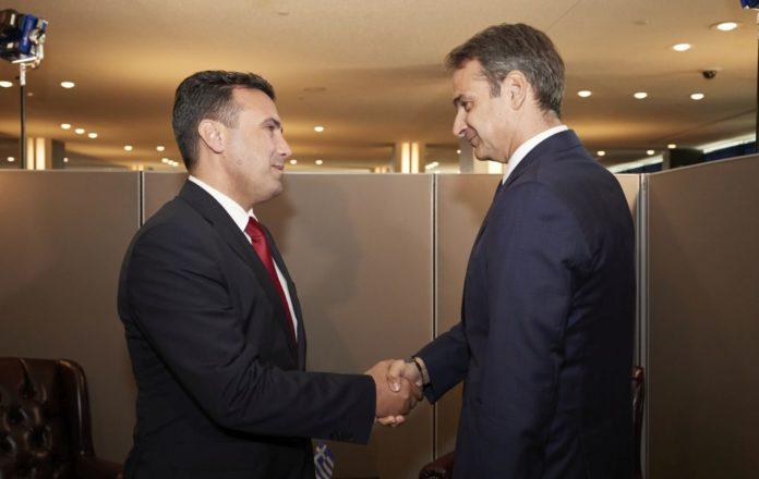 «Ναι» από Ελλάδα στην ένταξη των Σκοπίων στην ΕΕ