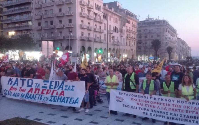 Συλλαλητήριο του ΠΑΜΕ στο Αγ. Βενιζέλου (pic)