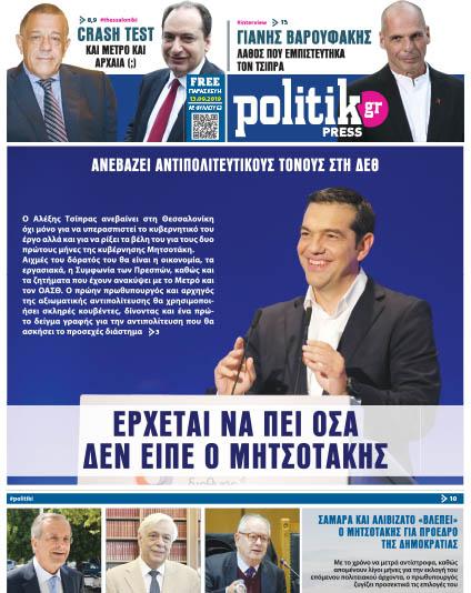 Politik FREE PRESS 063