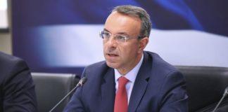 Σταϊκούρας: «Κανένα θέμα για συντάξεις - αφορολήγητο»